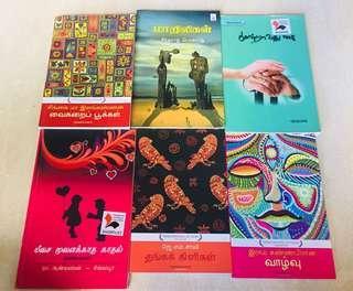 Award winning Tamil Books by Singaporean Authors!