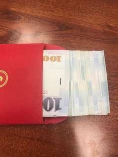 新台幣現鈔70000換港幣 僅收現金 僅有1000元台幣鈔票 不收港幣1000元