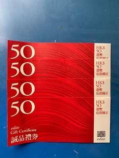 誠品現金劵$200($50×4)