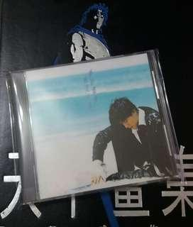 郭富城🍃萝的盡頭,就是天涯  CD         台灣飛碟唱片