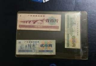 廣東省通用粮票3張🌻🌻此乃是有價值的歷史文物