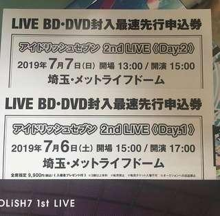 2nd live Day 1 , Day 2 抽選卷