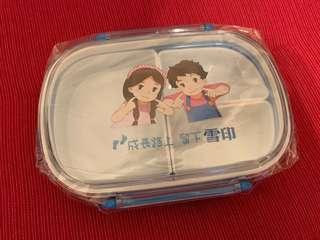雪印飯盒/食物盒