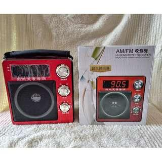 🚚 全新未使用便宜賣 日本伊瑪IR-0908收音機 小巧方便好攜帶 造型好看