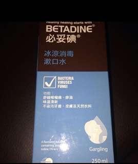 必妥碘 Betadine 漱口水 250ml