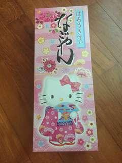 Hello Kitty Japan pastry 和菓子 sweets