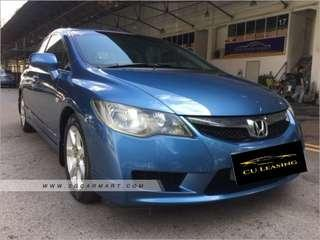 Honda civic 1.6 - manual car
