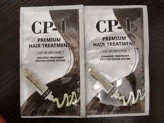 (旅行裝) CP-1 Premium Hair Treatment 2 packs