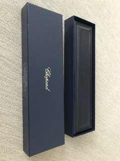 Original Chopard watch bracelet box small