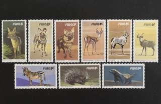 🚚 South West Africa 1980 Wild Mammals low value set