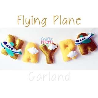 Flying Plane Garland - Gold & Yellow