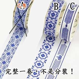 青花瓷系列一 和紙膠紙/膠帶