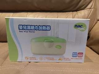 嬰兒濕紙巾加熱器