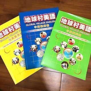 含CD中高級英檢模擬題 地球村美語 #我要賣課本