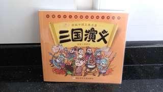 Chinese book #9--三国演义~children...Three Kingdoms