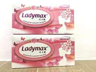 馬來西亞Maxpine Ladymax女人魅 健康飲品