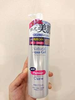 The Cure Natural Exfoliating Gel