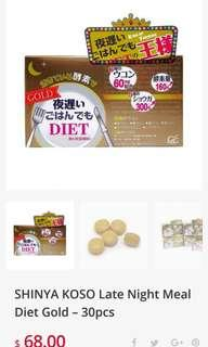 Diet Enzyme Late Night Meal 30 Days
