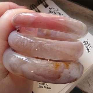 高品質極美成色櫻花瑪瑙手環手鐲