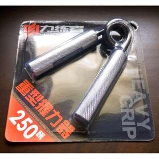 Hand Grip Strengthener 75 KG (HEAVY!!!) #TRU50