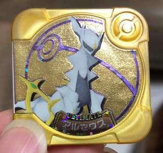 🚚 Pokemon Tretta Ulimate Gold Arceus