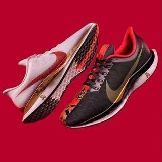 dd89b04f47dc0 100% Authentic Nike Zoom Pegasus Turbo 35 - White   Black (Men)