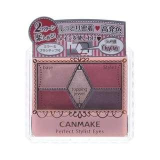 CANMAKE Perfect Stylist Eyes 14 (Antique Ruby) #CNY888