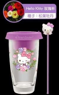 台灣 7-11 Sanrio Secret Garden 盆栽&玻璃杯組 Hello Kitty 玫瑰杯