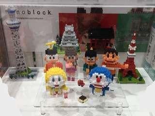 Nanoblock Kawada Original Doraemon set