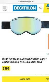 Decathlon snow goggle