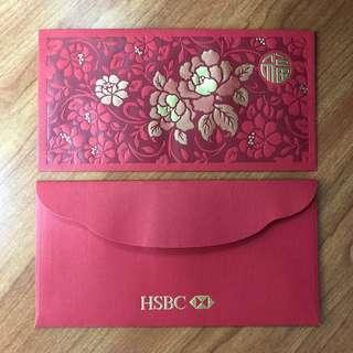 🚚 Hsbc Red Packets