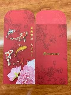 Maybank 2019 Red Packets