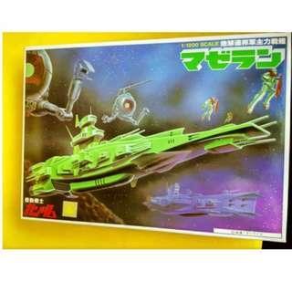 請看推廣優惠 絕版 全新未砌 Bandai 1比1200 連邦軍主力戰艦 連迷你 吉姆 GM 鐵球 Magellan Gundam 0079 高達模型 3