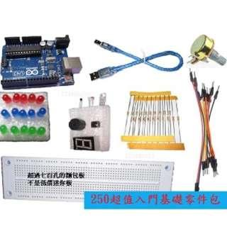 🚚 現貨 UNO R3 Arduino原廠晶片 Atmega16U2 官方版本 送基礎實驗零件 特價套件包 附課程資料