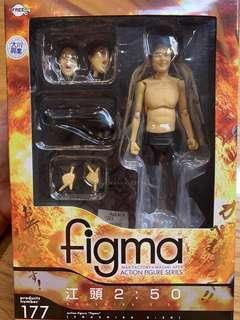 Figma Egashira 2:50 action figure
