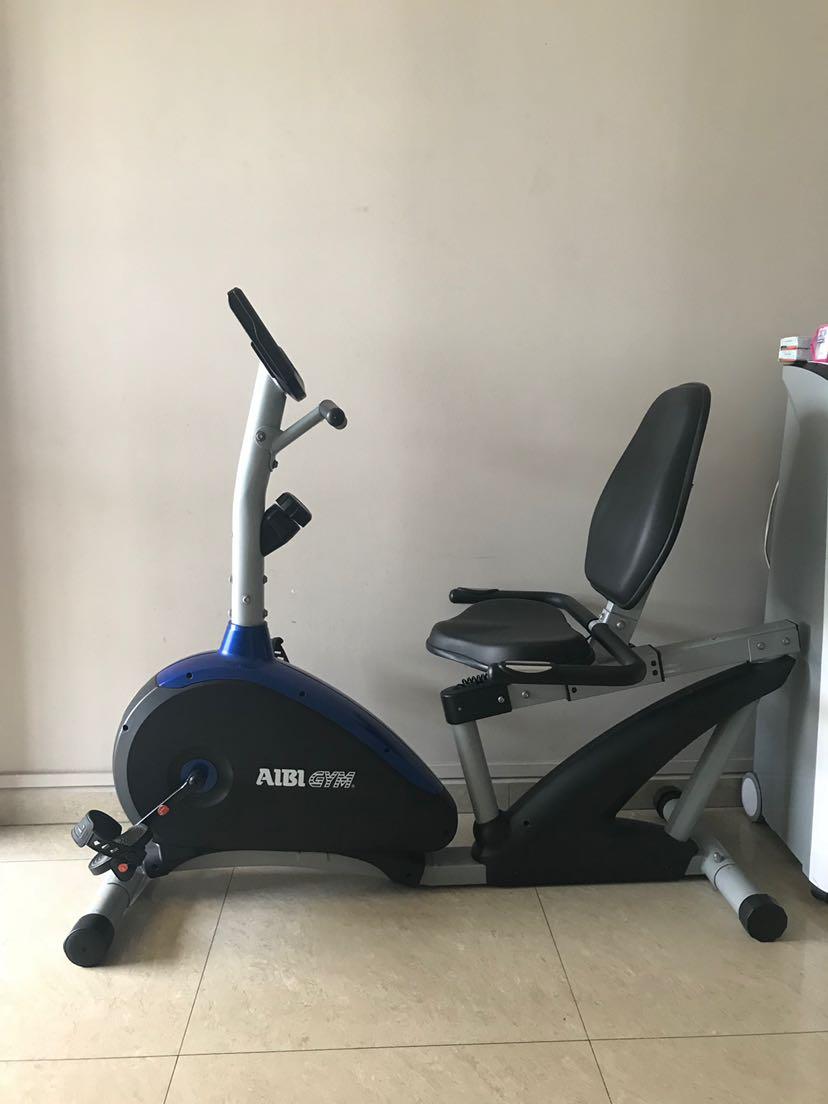 AIBI Recumbent Magnetic Exercise Bike