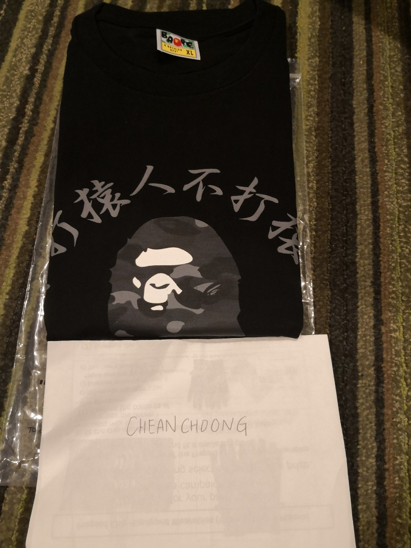 1ef45240 Bathing Ape T-shirt, Men's Fashion, Clothes, Tops on Carousell
