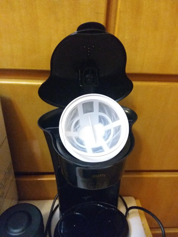 全新miffy咖啡機連一個杯new coffee maker