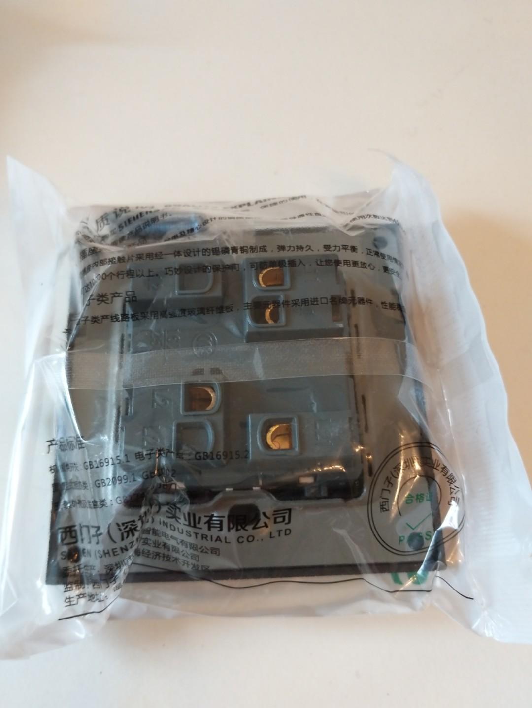 Siemens電掣面板(2開)