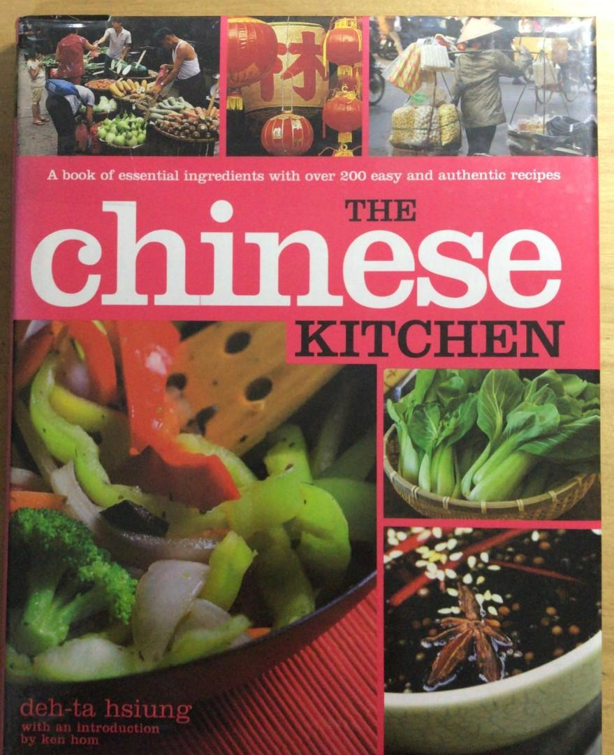Chinese Kitchen Hardcover By Deh Ta Hsiung Author Near