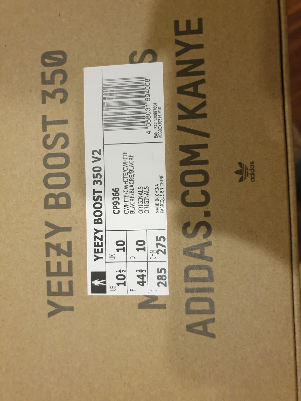Yeezy Boost 350 V2 Cream White