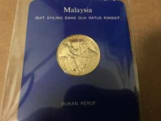 Malaysia 1977 RM200 9th Sea Games Gold Coin in original casing