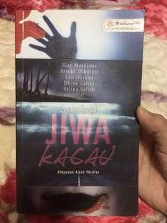 Novel Melayu - Jiwa Kacau