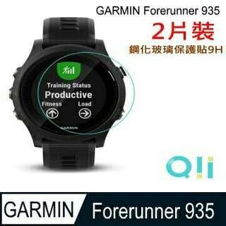 Garmin/Suunto/Fitbit/Polar/Samsung/Ticwatch Computers & Watches 9H 2.5D Tempered Glass LCD Screen Protector QII 碼錶&手錶鋼化玻璃營幕保護貼