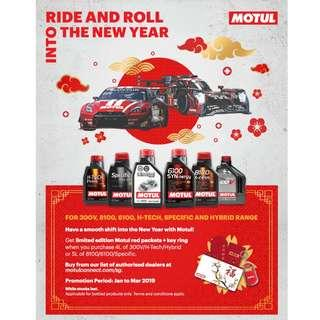 Motul Products CNY Promo (New Shipment of 300V and Hybrid 0W-20 Just Arrived - Please Chat For Promo)