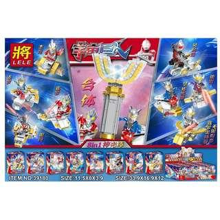 LELE™ 39180 Cosmic Ultraman 8in1 Minifigures Weapon Combine