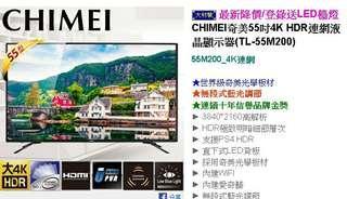 CHIMEI奇美55吋4K全新 電視 電視機 螢幕