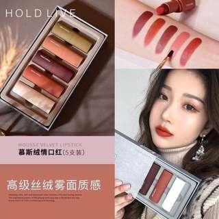 Hold Live Mouse Velvet Lipstick