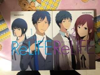 ReLife 1-2