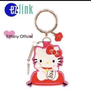 🚚 Fortune Hello Kitty Ezlink Charm